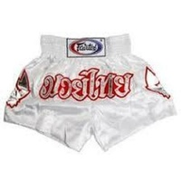 FAIRTEX - Silver Thai Art Muay Thai Boxing Shorts (BS0607)