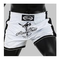 FAIRTEX White Slim Cut Muay Thai Boxing Shorts (BS1707)