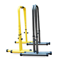 GBL Adjustable Dip Stand Bars Height 77~98cm PARALLETTE/EQUALIZER BARS