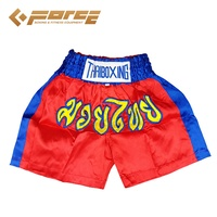 Adults Boxing Pants Satin Red Bluestrip M