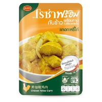Roza Prompt Chicken Yellow Curry 105g