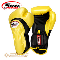 TWINS Pro Leather Boxing Gloves Gold 8oz BGVL-6