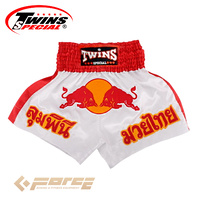 TWINS Boxing Shorts Red Bull