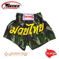 TWINS Boxing Shorts Army Green XL